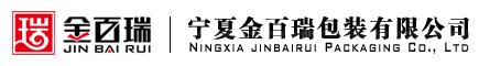 宁夏金百瑞万博官网网页版登录有限公司