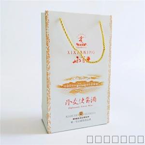 西夏王万博官网manbetxapp下载